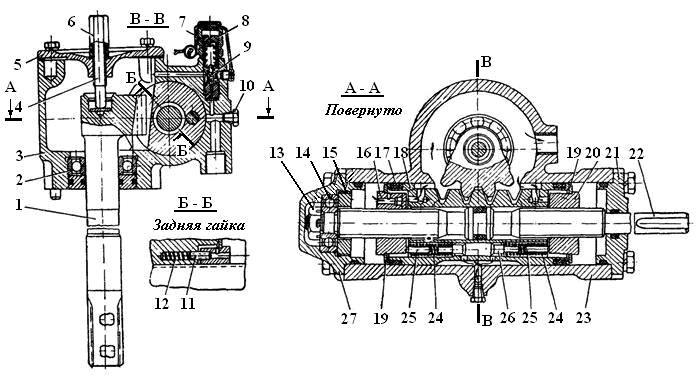ГУР Т-40 (Т30-3405010-Е) гидроусилитель руля