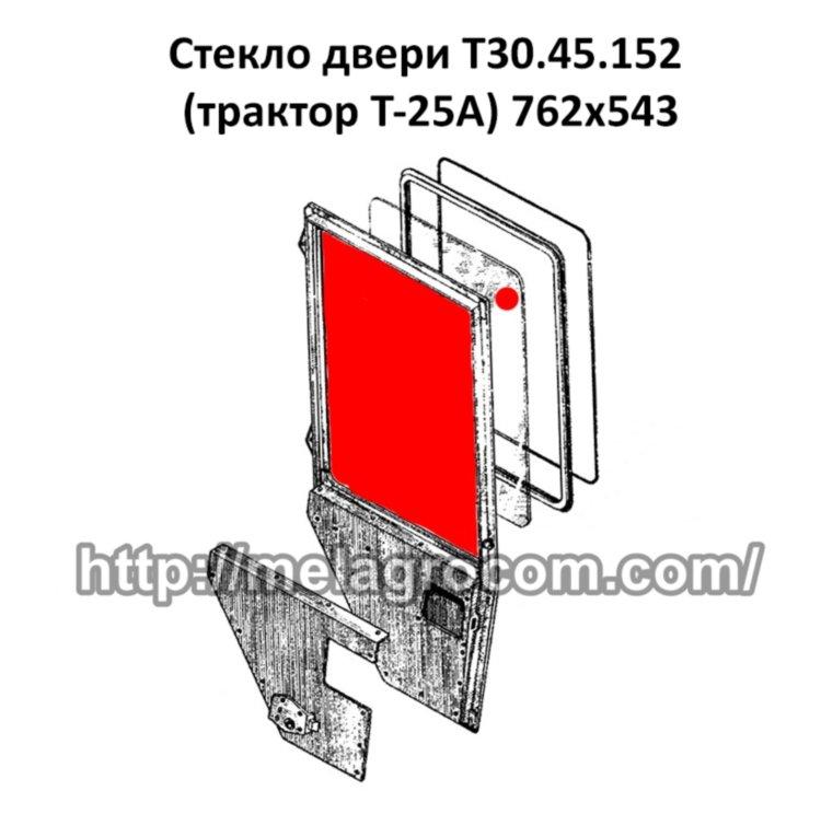 Раздаточная коробка трактора МТЗ-80/82